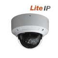 Versiton VIC4OV31M Lite IP 4MP Motorized Dome Ip66 3.3-12Mm PoETrue Wdr