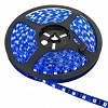 Calrad Rgb 5M Light On Reel 300 3-Chip LED 92-301-Rgb