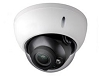 DirecVU DIY Ipc-Hdbw2300R-Z IP Dome Camera