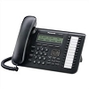Panasonic KX-Nt543 3Line Backlit LCD IP Phone