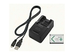 Sony Acc-Dcbx Battery Charging Kit
